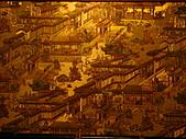 2008-03-08 成都青羊宮:IMG_7349.JPG