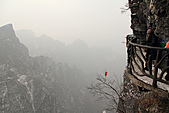 2011-01-24 湖南-天門山鬼谷棧道:IMG_7610.jpg
