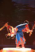 2011-01-26 湖南-湘西秀歌舞秀:IMG_8451.jpg