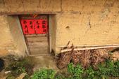 2011-09-01 雲霄-和平鄉內洞半日遊:IMG_1560.jpg