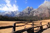2013-01-21 雲南麗江-玉龍雪山、雲杉坪、藍月谷:IMG_0301.jpg