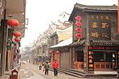 2011-01-23 湖南-鳳凰古城:IMG_7261.jpg