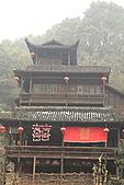 2011-01-25 湖南-張家界土家風情園:IMG_8003.jpg