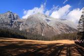 2013-01-21 雲南麗江-玉龍雪山、雲杉坪、藍月谷:IMG_0273.jpg