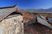 2013-01-20 雲南麗江-玉龍書院、東巴院落、千年古樹群、納西族神泉:IMG_0050.jpg