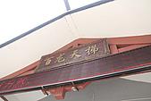 2011-01-26 湖南-張家界賀龍公園(百龍電梯):IMG_8144.jpg