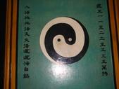 2008-03-08 成都青羊宮:IMG_7309.JPG