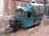 2009-01-26 大圩古鎮:IMG_0448.JPG