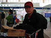 2008-03-08 成都青羊宮:IMG_7351.JPG