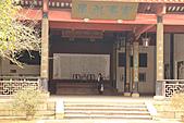 2011-01-28 湖南-長沙岳麓書院:IMG_8742.jpg
