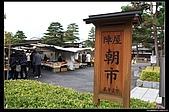 971120日本北陸-黑部立山之旅:IMG_4699.jpg