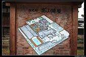 971120日本北陸-黑部立山之旅:IMG_4705.jpg