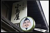 971120日本北陸-黑部立山之旅:IMG_4726.jpg