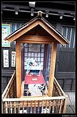 971120日本北陸-黑部立山之旅:IMG_4750.jpg