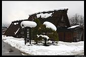 971120日本北陸-黑部立山之旅:IMG_4800.jpg