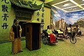 上海東方明珠新天地:SH_019.JPG