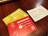 日本行 - 東京篇:東京行_006.jpg
