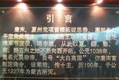 旅遊見聞:DSCF7855.JPG