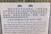 旅遊見聞:DSCF8197.JPG