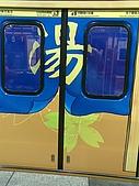 11/21新北投吃溫泉拉麵:20091121(010).jpg