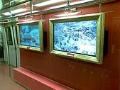 11/21新北投吃溫泉拉麵:20091121(014).jpg
