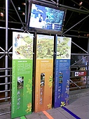 11/21新北投吃溫泉拉麵:20091121(003).jpg
