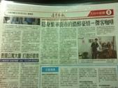 傑客咖啡豆~媒體新聞:IMG_2165.JPG