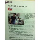 傑客咖啡豆~媒體新聞:相簿封面
