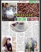 傑客咖啡豆~媒體新聞:0629 1.jpg
