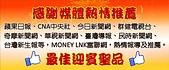 咖啡豆專賣:2014-01-23 011141.JPG