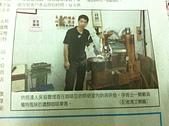 傑客咖啡豆~媒體新聞:IMG_2160.JPG