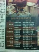 傑客咖啡豆~媒體新聞:IMG_1158.JPG