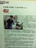 傑客咖啡豆~媒體新聞:IMG_1157.JPG