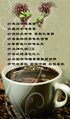 傑客咖啡 新鮮事:2013-12-19 145537.JPG