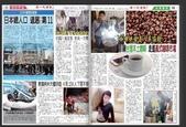 傑客咖啡豆~媒體新聞:0629 2.jpg