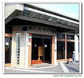 台北市士林區風景點:擎天崗2