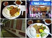 台中市中區風景點:台中火車站2