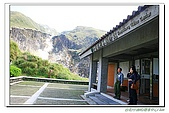 台北市士林區風景點:陽明山小油坑2