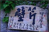 馬祖~北竿芹壁之美:芹壁村渡假7