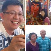2012-11-5~8 中部包車旅遊:相簿封面