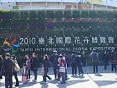 1000101遊花博:DSC07788.JPG