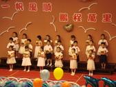1000716三芝幼稚園畢業典禮:DSC08078.JPG