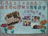 980719園藝科同學會:DSC05070_resize.JPG
