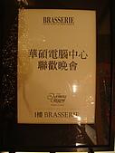 971119晶華酒店:DSC03770_resize.JPG