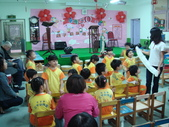 1000528三芝幼稚園50週年嘉年華會:DSC07981.JPG