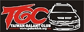 Galant Club:家族識別貼紙