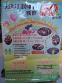 1000528三芝幼稚園50週年嘉年華會:DSC07984.jpg
