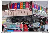 20170523 台南 台灣台南地方法院 與 麻豆中央市場 陳家麵店:DSC_7809.JPG