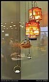 20101205 楊梅 白木屋文化館半日遊:楊梅白木屋文化館_045.JPG