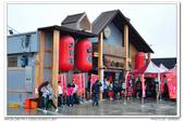 20140501 宜蘭 山寨妖怪村與冬山火車站 隨拍:DSC_5710.JPG